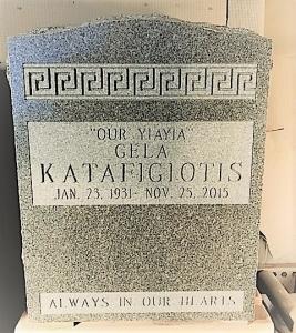 KATAFIGIOTIS COMPLETED PHOTO